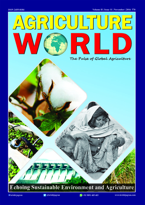 Agriculture World