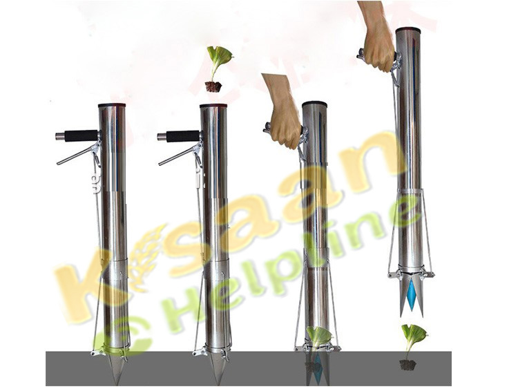Vegetable Transplanter machine